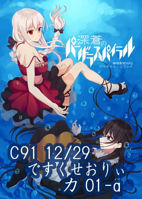 f:id:genshikigou:20161217230240p:plain