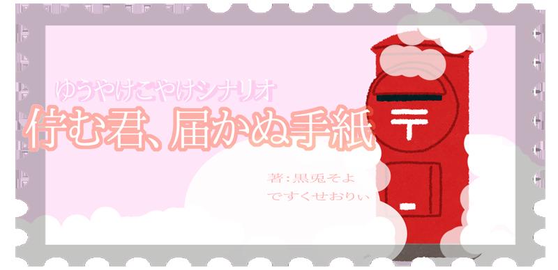 f:id:genshikigou:20170115002424p:plain