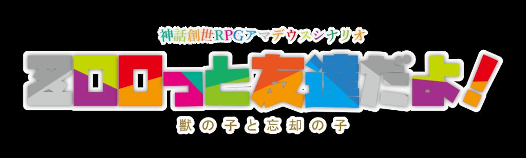 f:id:genshikigou:20170331230320p:plain