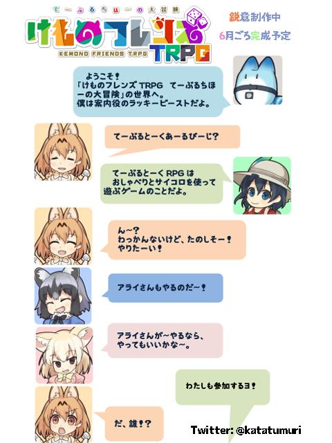 f:id:genshikigou:20170611003119p:plain