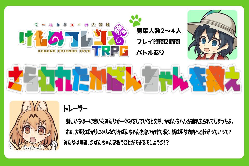 f:id:genshikigou:20170613125545p:plain