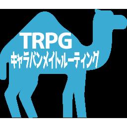 f:id:genshikigou:20180107015521p:plain