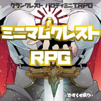 f:id:genshikigou:20180118002232p:plain