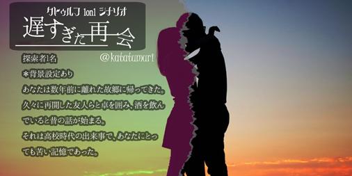 f:id:genshikigou:20180621001315p:plain