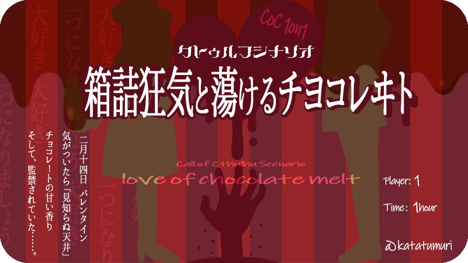 f:id:genshikigou:20190210164328p:plain