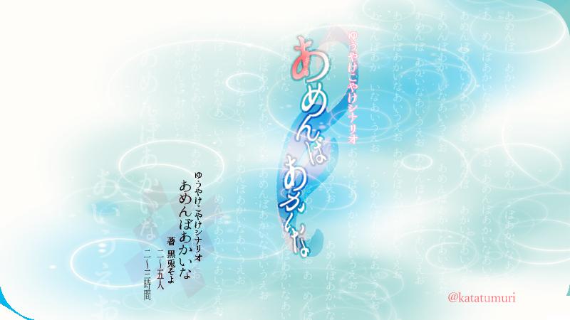 f:id:genshikigou:20190219230116p:plain