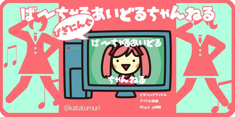 f:id:genshikigou:20190301023624p:plain