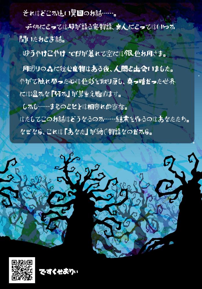 f:id:genshikigou:20190809115447p:plain:h320:w240