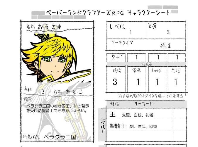 f:id:genshikigou:20200414180655p:plain:h320:w480