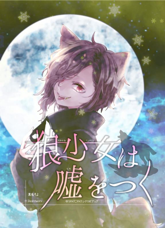 f:id:genshikigou:20201224005138p:plain:h480:w360