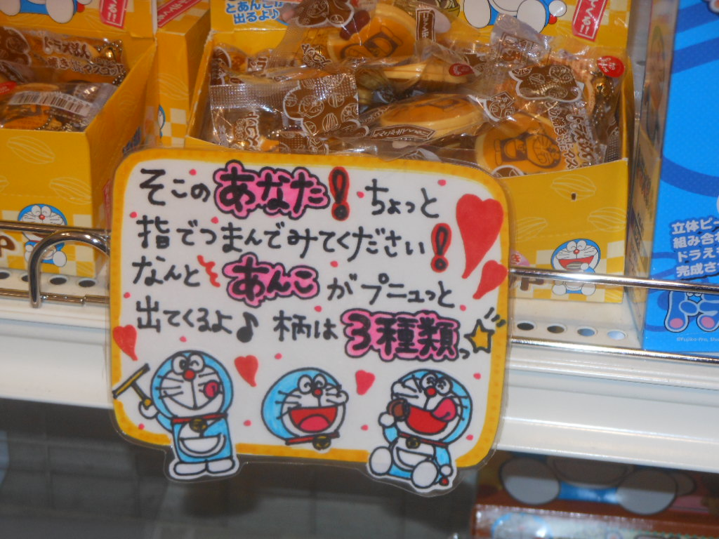 f:id:genshiohajiki:20160320054706j:plain