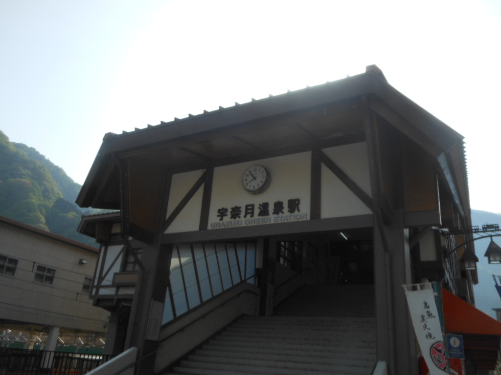 f:id:genshiohajiki:20160520005208j:plain