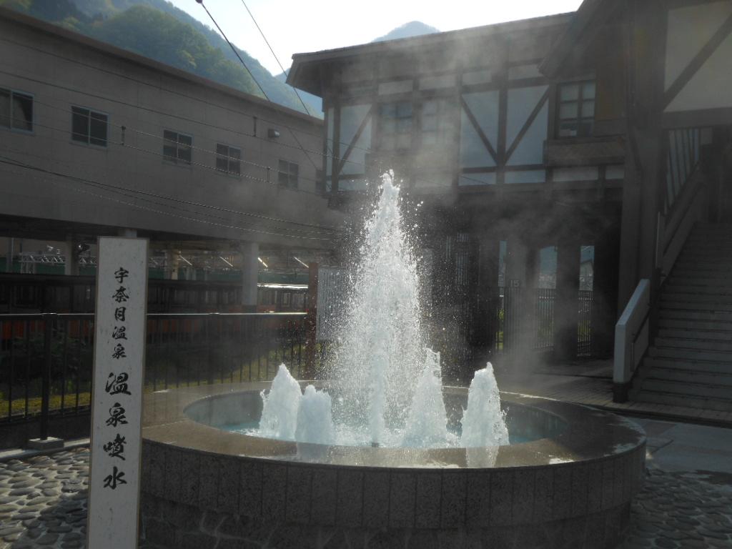 f:id:genshiohajiki:20160520005525j:plain