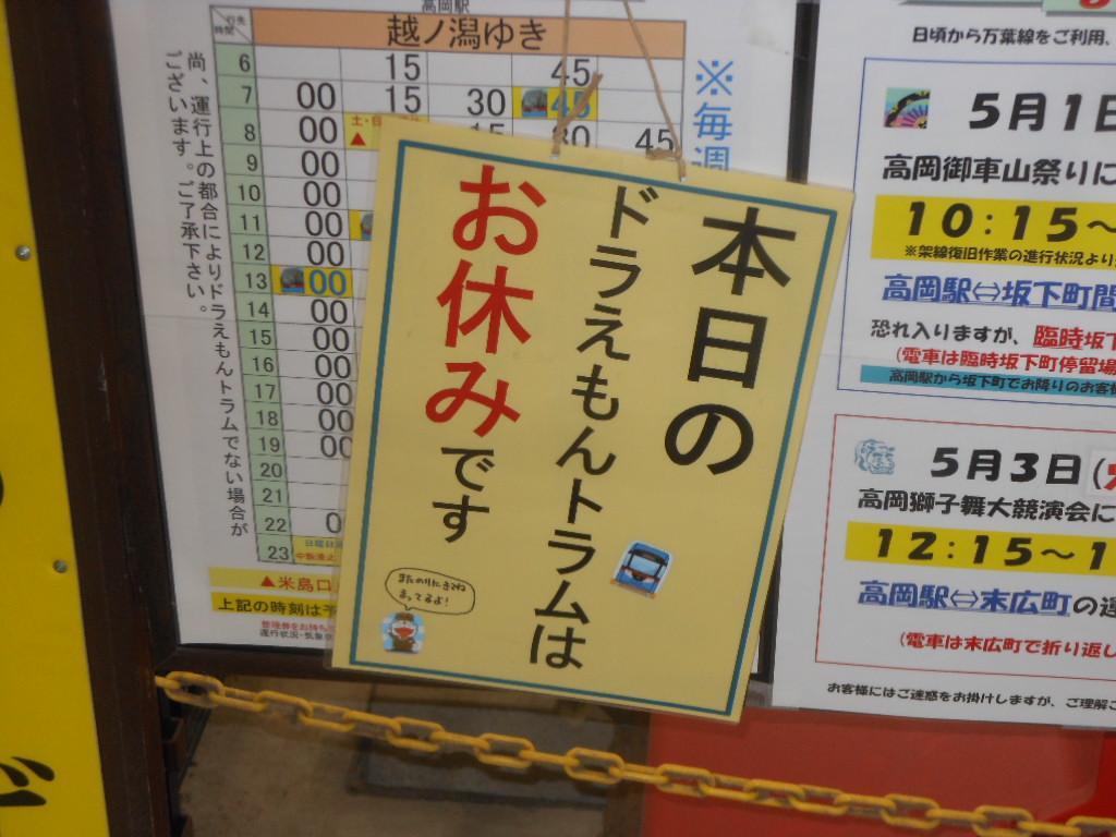 f:id:genshiohajiki:20160520031059j:plain