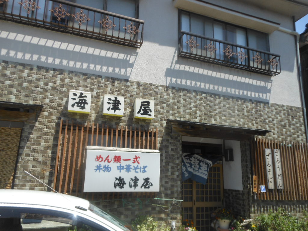 f:id:genshiohajiki:20160529215803j:plain