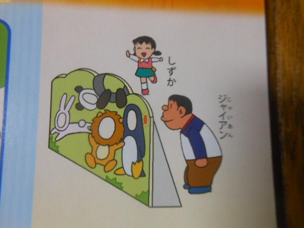 f:id:genshiohajiki:20160604221958j:plain