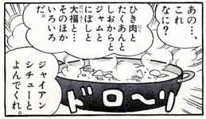 f:id:genshiohajiki:20160614234017j:plain