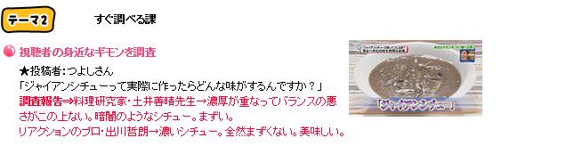 f:id:genshiohajiki:20160614234837p:plain