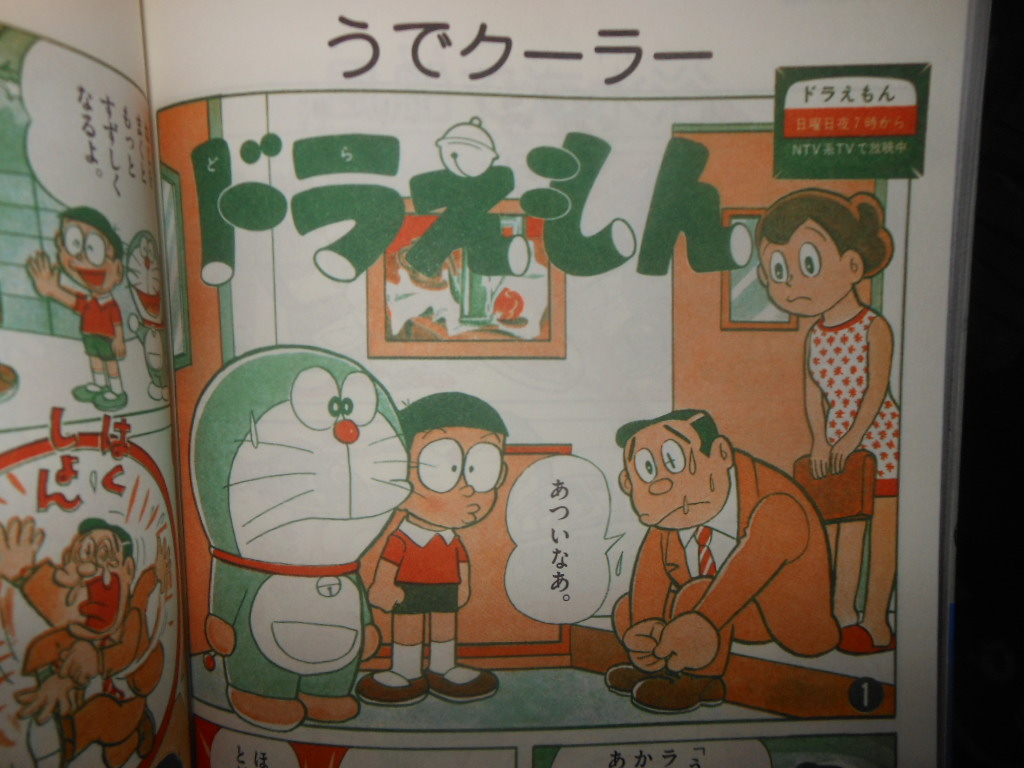 f:id:genshiohajiki:20160617065226j:plain