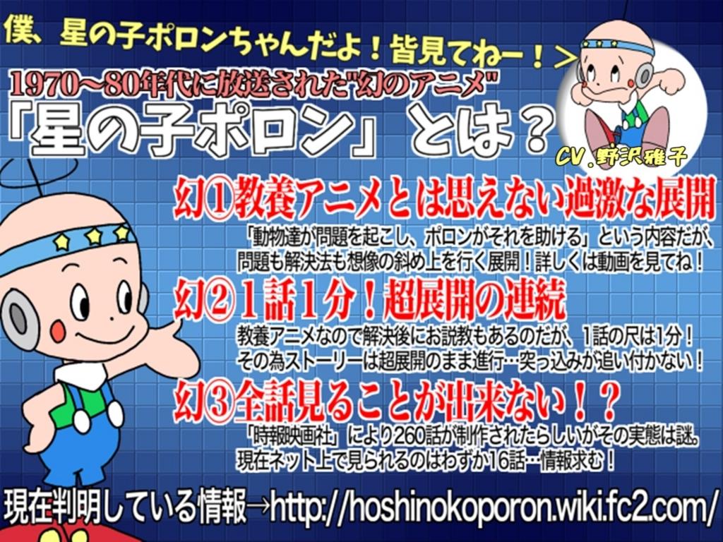 f:id:genshiohajiki:20160618031220j:plain