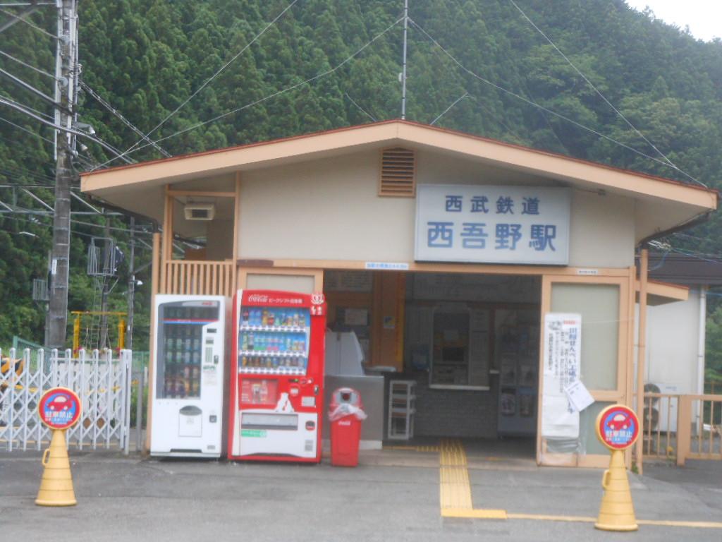 f:id:genshiohajiki:20160621011241j:plain