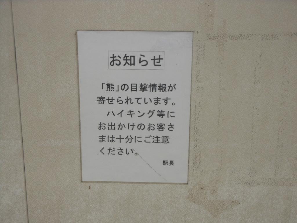 f:id:genshiohajiki:20160621012547j:plain