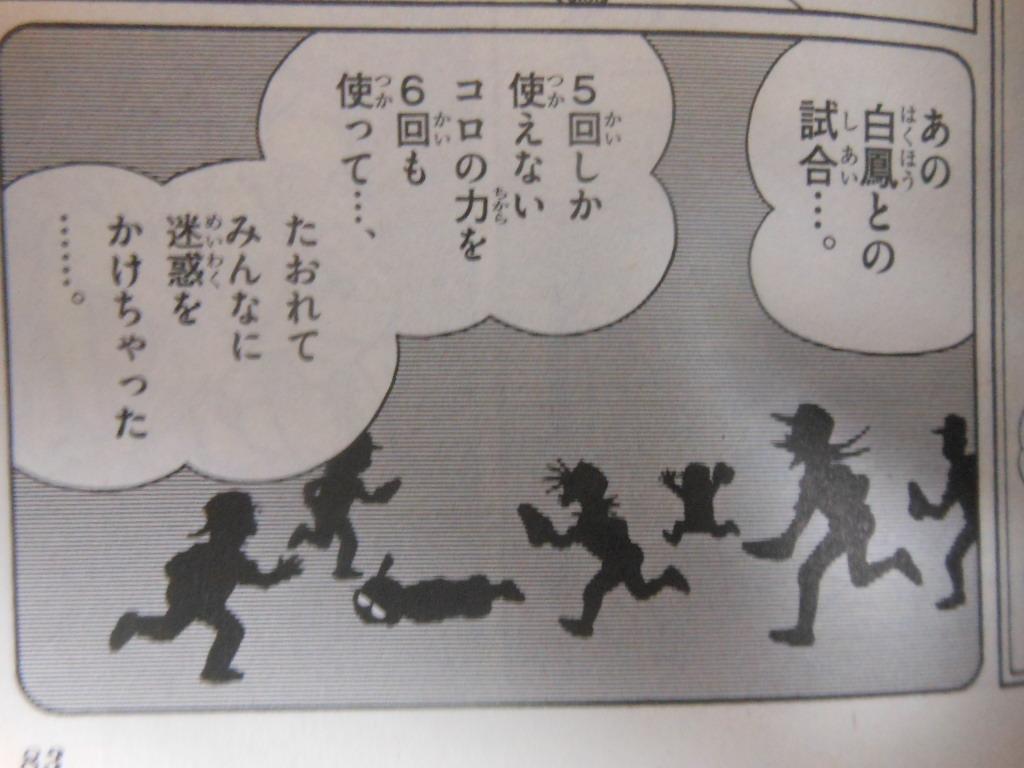 f:id:genshiohajiki:20160625233616j:plain