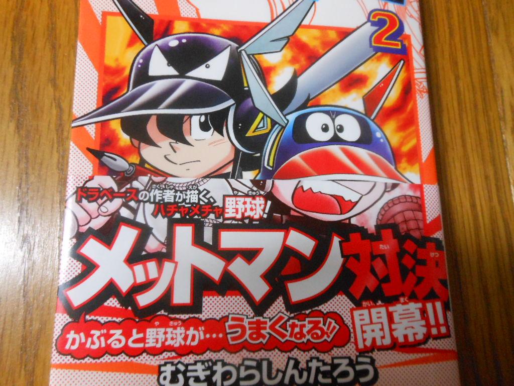 f:id:genshiohajiki:20160626022127j:plain