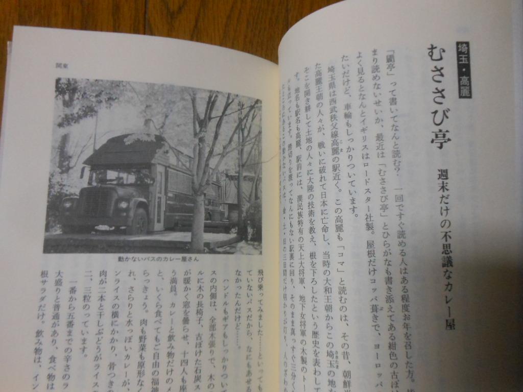 f:id:genshiohajiki:20160626025210j:plain