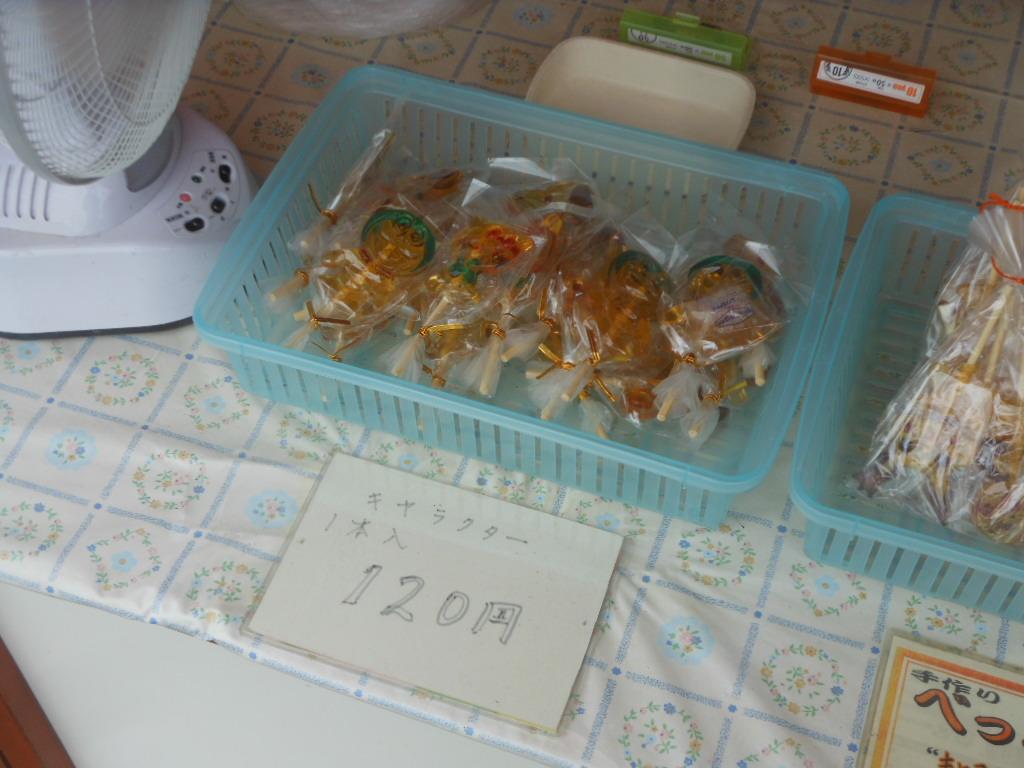 f:id:genshiohajiki:20160703160832j:plain