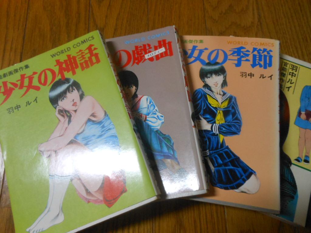 f:id:genshiohajiki:20160705021024j:plain
