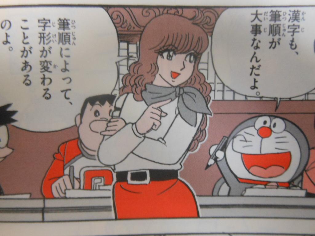 f:id:genshiohajiki:20160705040739j:plain