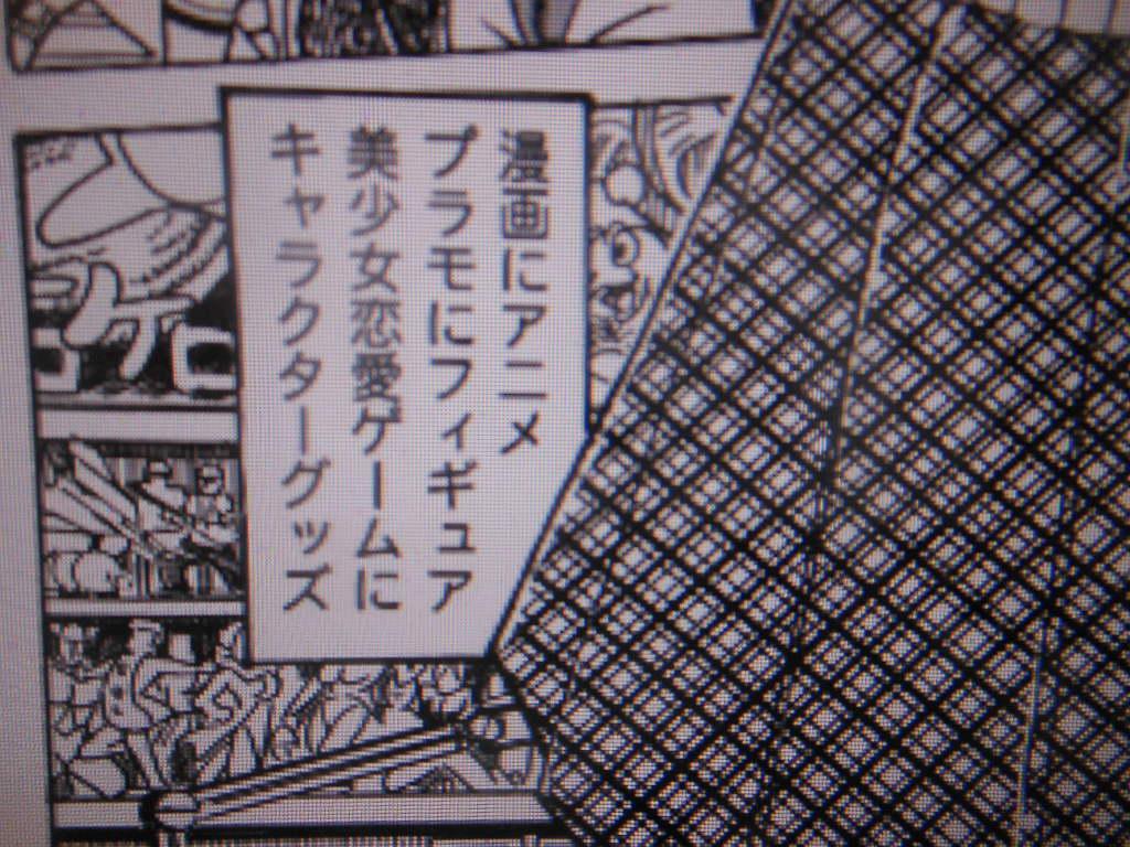 f:id:genshiohajiki:20160705042015j:plain