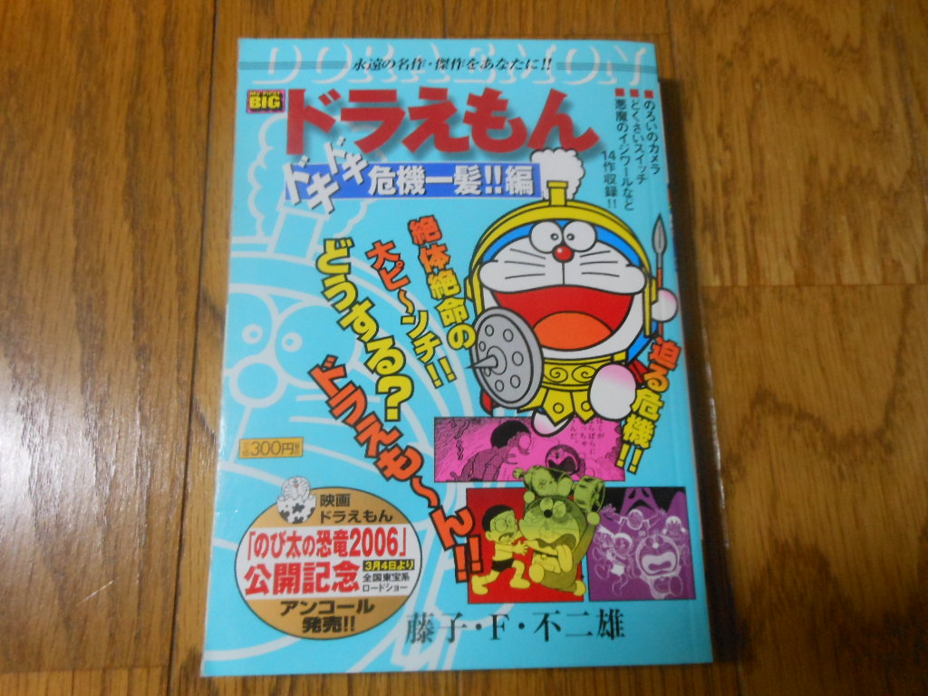 f:id:genshiohajiki:20160709170801j:plain