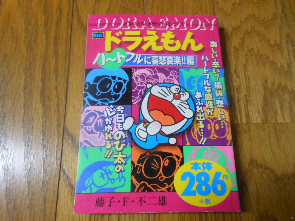 f:id:genshiohajiki:20160709193505j:plain