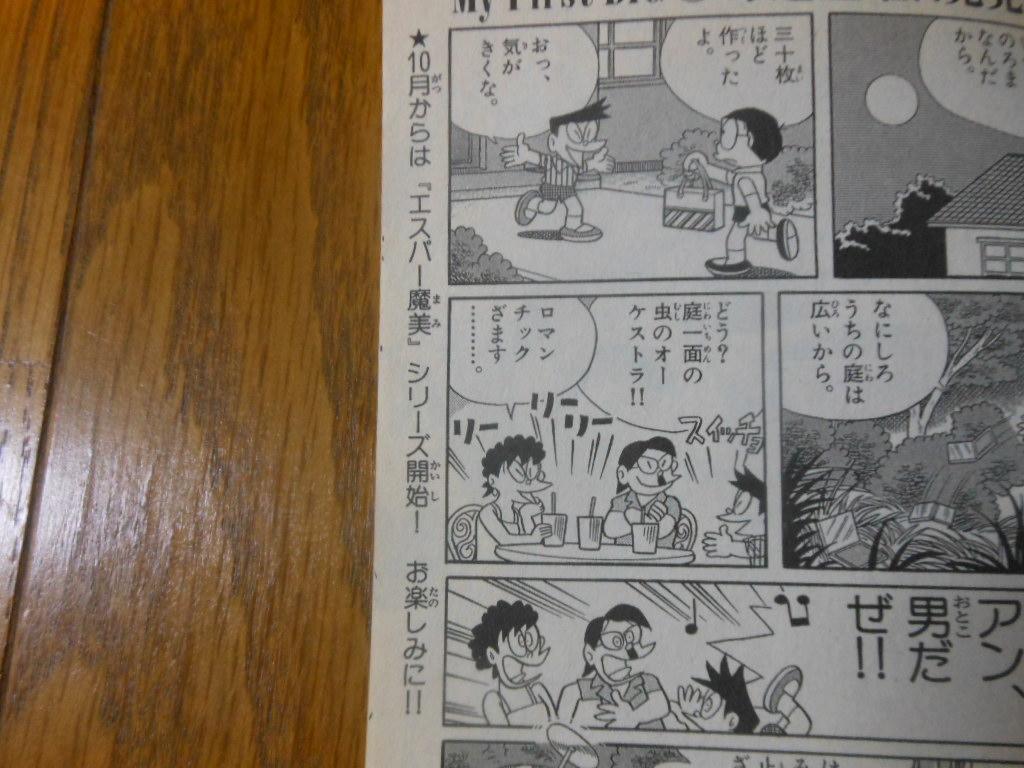 f:id:genshiohajiki:20160709200634j:plain