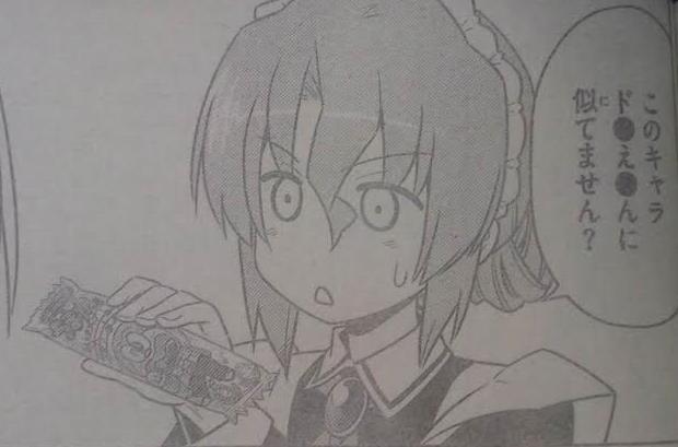 f:id:genshiohajiki:20160725021233p:plain