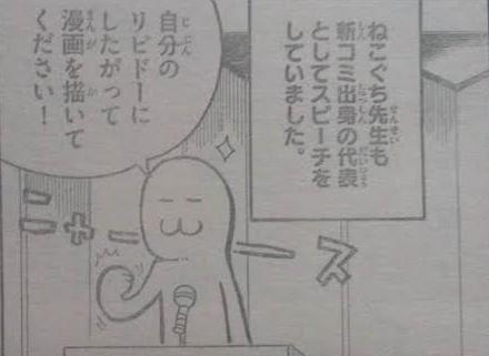 f:id:genshiohajiki:20160725024958p:plain