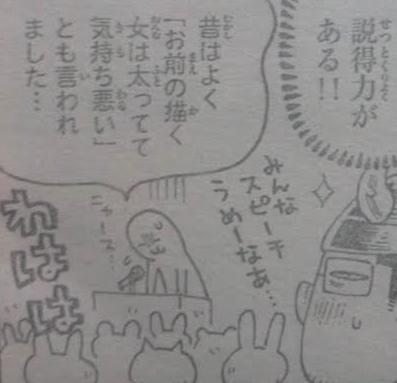f:id:genshiohajiki:20160725025016p:plain