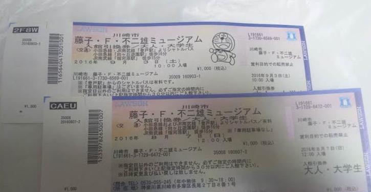 f:id:genshiohajiki:20160731230004p:plain
