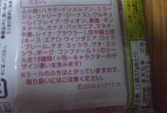 f:id:genshiohajiki:20160801004547p:plain