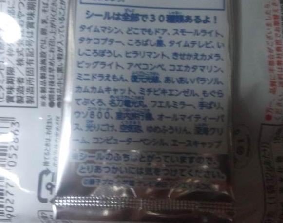 f:id:genshiohajiki:20160801010451p:plain