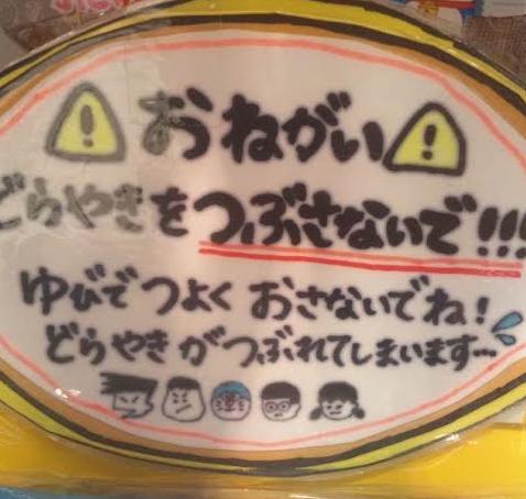 f:id:genshiohajiki:20160801012734p:plain