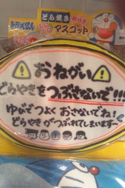 f:id:genshiohajiki:20160801012758p:plain