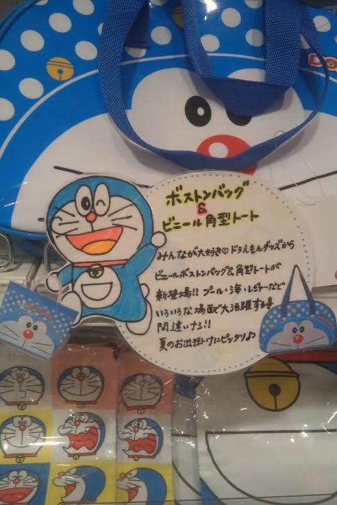 f:id:genshiohajiki:20160804065554p:plain
