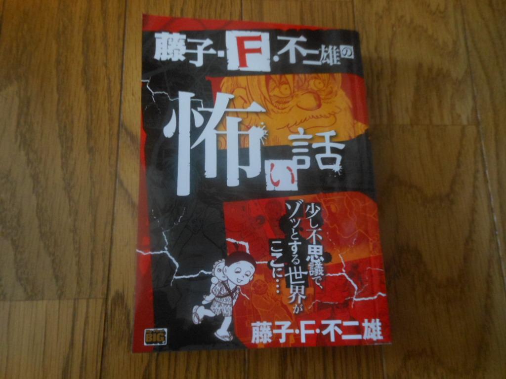 f:id:genshiohajiki:20160806121312j:plain