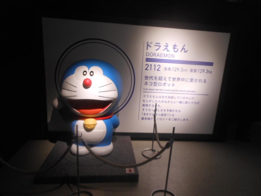 f:id:genshiohajiki:20160809024244j:plain