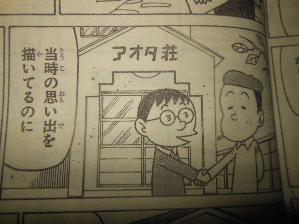 f:id:genshiohajiki:20160814023826j:plain