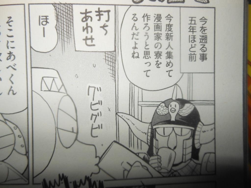 f:id:genshiohajiki:20160816023520j:plain