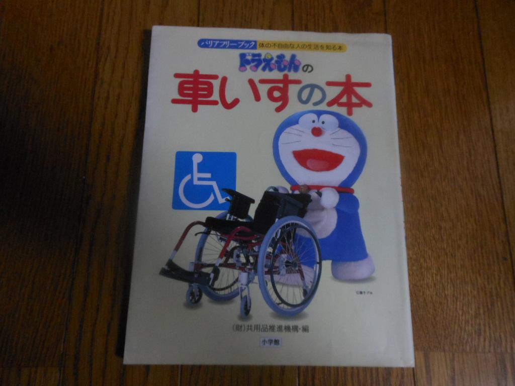 f:id:genshiohajiki:20160822030431j:plain